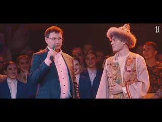 1 мая - день рождения ректора КемГУ А.Ю. Просекова