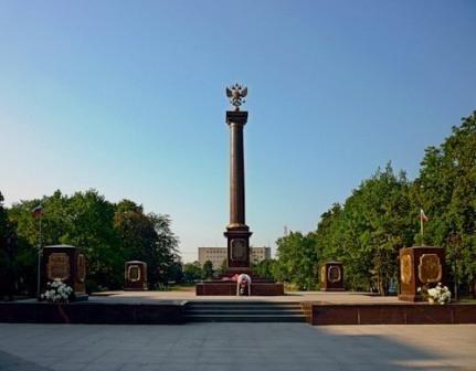 стела «Города воинской славы» в Таганроге