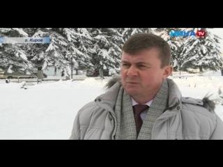 Жители Кирова подготовили письмо президенту. Ника ТВ