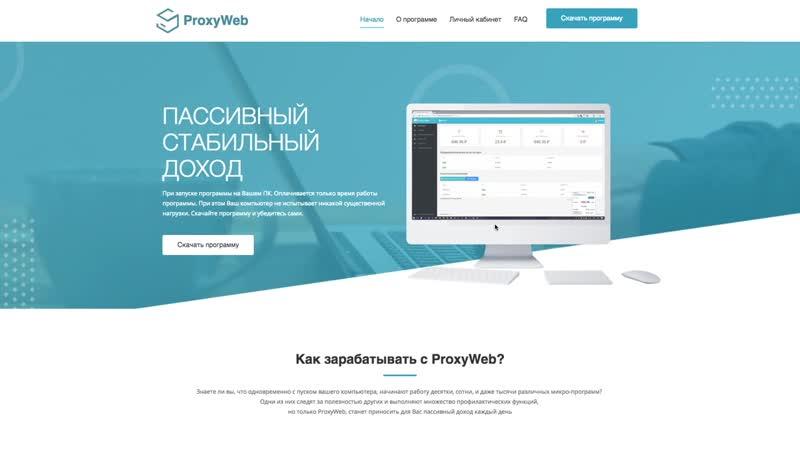 Как заработать в интернете с нуля без вложений Пассивный доход смотреть онлайн без регистрации