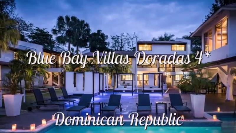 Blue Bay Villas Doradas 4* Доминикана