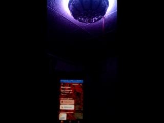 Управление светом через Siri