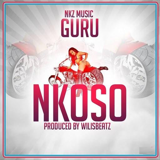 Guru альбом Nkoso