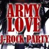 Army. Love. J-Rock Party | 17 февраля, Релакс