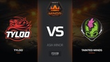 TyLoo vs Tainted Minds, map 2 mirage, Asia Minor FACEIT Major 2018