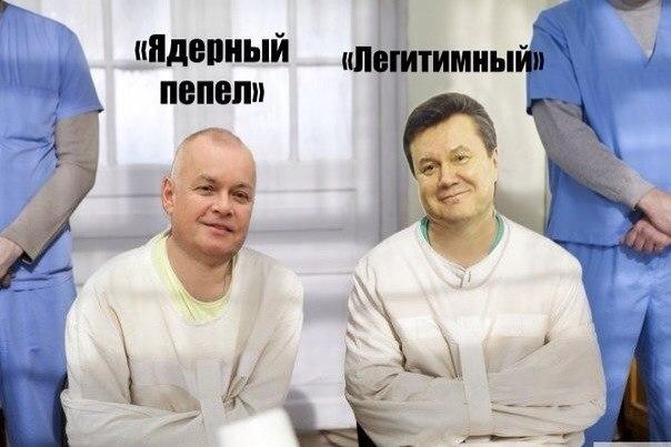 Лавров: Россия имеет право размещать ядерное оружие в аннексированном Крыму - Цензор.НЕТ 5775