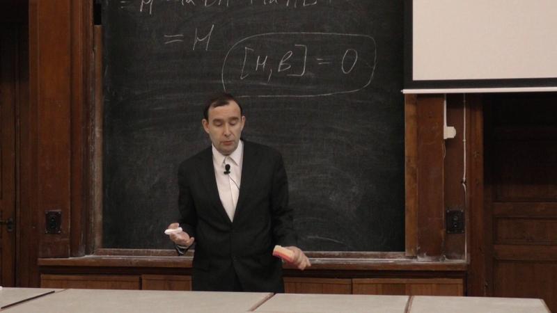 Силаев П. К. - Квантовая теория - Представление Гейзенберга (Лекция 6)