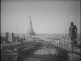 - Как видели будущую Москву в 1938 году.