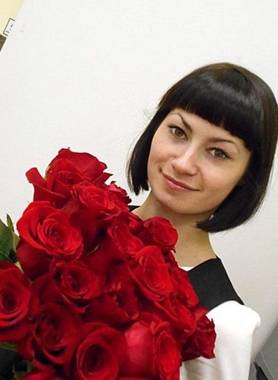 Анастасия Юргова, 8 декабря 1988, Курган, id170808156