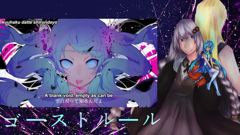 【紲星あかり/Kizuna Akari TRIAL】GHOST RULE【カバー】