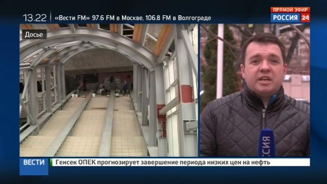 Новости на Россия 24 • Задержанного по подозрению в мошенничестве Оганесяна госпитализировали