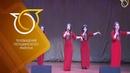 Фестиваль культур в г.Петушки (Выступление г.Костерево / 2018)