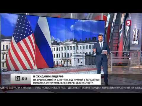 Лимузин «Кортеж» Владимира Путина доставили в Хельсинки