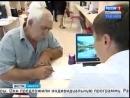 Вести Иркутск о НАО ПКБ