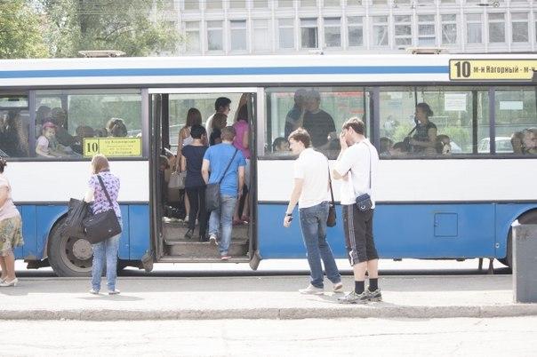 Продолжается прием заявок на обслуживание автобусных маршрутов.