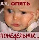 Викусик Рассказова фото #46
