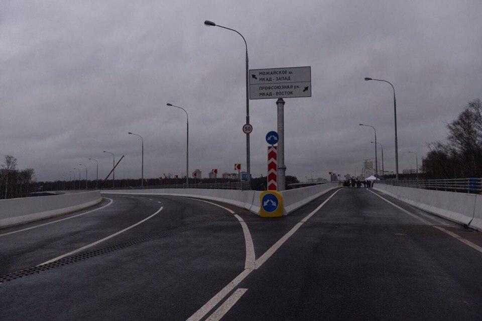 Можайское шоссе Собянин Кутузовский проспект