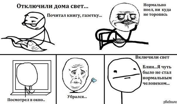 Комикcы - Страница 2 OIIsi4JE7Xg