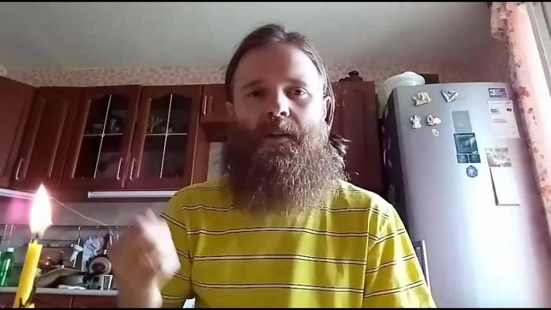 Язычники, колдуны, ведьмы - правда и мифы. 1 часть. Игорь Правь 2018
