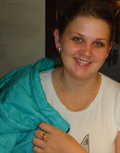 Татьяна Максимова, 26 апреля , Томск, id131896729