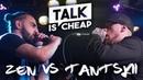 TALK IS CHEAP ZEN VS TANTSKII GRIME CLASH VERBAL WARNING TALKISCHEAP GRIME GRIMECLASH