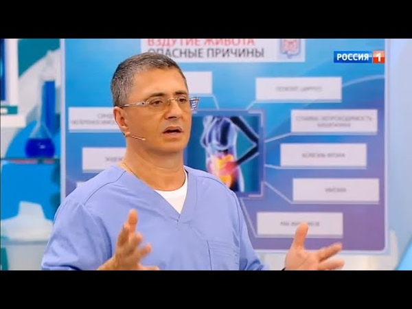 Правда и мифы об иммунитете, вздутие живота, антифосфолипидный синдром   Доктор Мясников