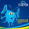 "Семейный центр ""ГЕНЕРИК"""