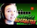 HEFTIGE AUSRASTER IM SCHWERSTEN SPIEL! - The Impossible Game (Level 3) - Part 7