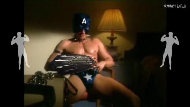 Avengers Infinite Gachimuchi