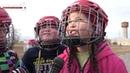 «Телевидение Богдановича». На базе Детской юношеской спортивной школы продолжается набор девочек в секцию по хоккею с мячом