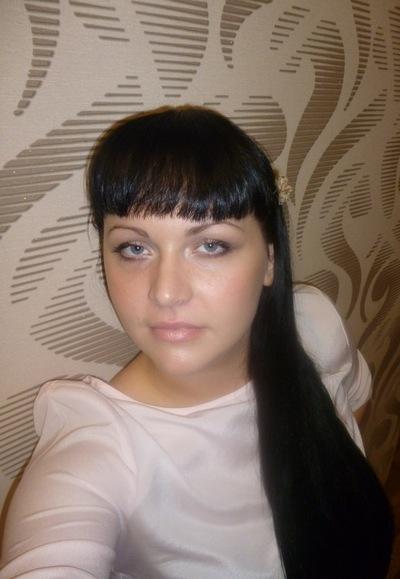 Таисия Скуднякова, 21 февраля , Екатеринбург, id58345479