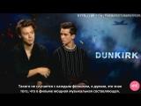 Harry Styles says he felt very emotional watching Dunkirk RTЕ Entertainment RUS SUB