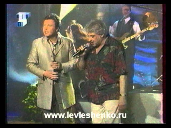 Дамочка бубновая - Лев Лещенко, Вячеслав Добрынин