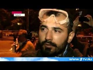 Турция | разгон демонстрантов Резиновые пули, водомёты, шумовые газовые гранаты ,дубинки.