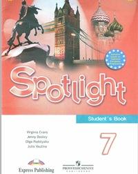 Переводы текстов по английскому языку 11 класс spotlight.