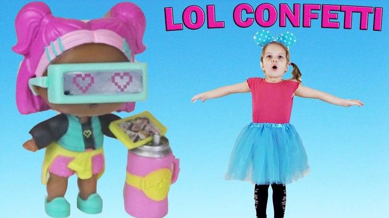 Что умеют Куклы LOL Confetti POP? Скрытые возможности у LOL VRQT Unboxing Balls with Lina