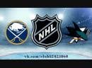 Buffalo Sabres vs San Jose Sharks | 18.10.2018 | NHL Regular Season 2018-2019