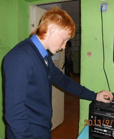 Саня Лекомцев, 24 января 1997, Северодвинск, id125258335