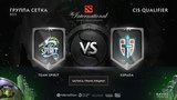 Team Spirit vs Espada, The International CIS QL, game 3 Lex, 4ce