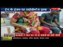 Two Women Injured In Vulnerable By Train, Driver Beaten By Angry : Yamunanagar