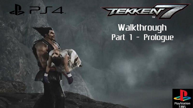 Tekken 7 Walkthrough Part 1 - Prologue Знаки судьбы [Русские Субтитры PlayStation 4]