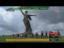 Военные Белоруссии и Пакистана почтили память павших в Сталинградской битве