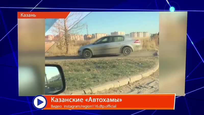 Мобильный Репортер 14.11.2018 (Татарстан 24)
