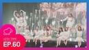 [UZZU TAPE] EP.60 W J STAY? 컴백 쇼콘 비하인드!