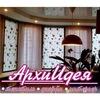 «АрхиИдея» - текстиль, дизайн, интерьер