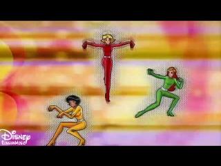 Edelweiss — BIQLE Видео