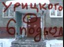 Комната 23 01 2019 Ярославль