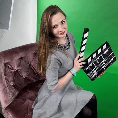 Анастасия Сыровацкая