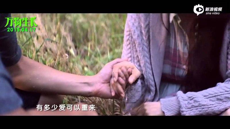 [MV] - Han Geng 韩庚 Ever Since We Love 万物生长 OST - w Jane Zhang 张靓颖