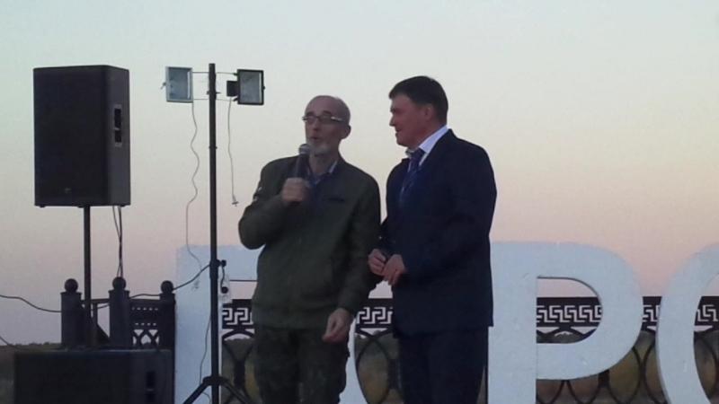 Участников приветствуют Игорь Манылов и Владимир Суровцев